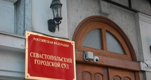 Севастопольский городской суд оставил в силе приговор двум госавтоинспекторам, попавшимся на взятке