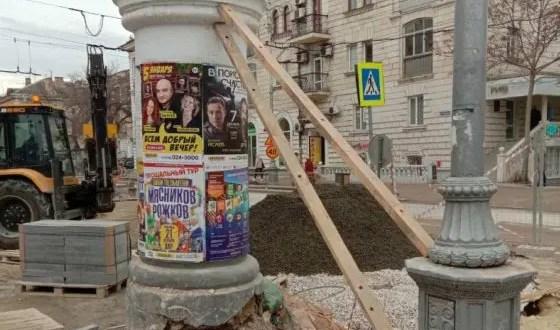 """Севастопольская """"Горсправка"""" просит оставить на ул. Б. Морская афишные тумбы"""