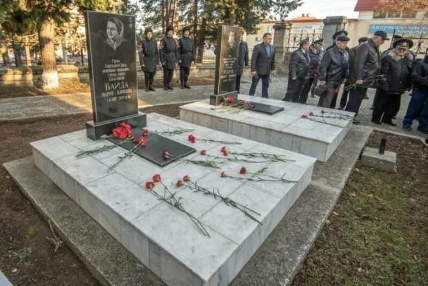 В Севастополе отметили День Героев Отечества
