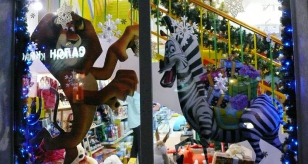 В Ялте выберут лучшие предприятия, украшенные к Новому году