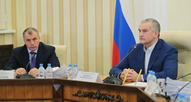 В Крыму на ликвидацию свалок дополнительно выделят сотни миллионов рублей