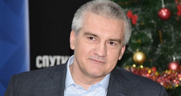 Глава Республики Крым Сергей Аксёнов поздравил всех крымчан с Новым годом