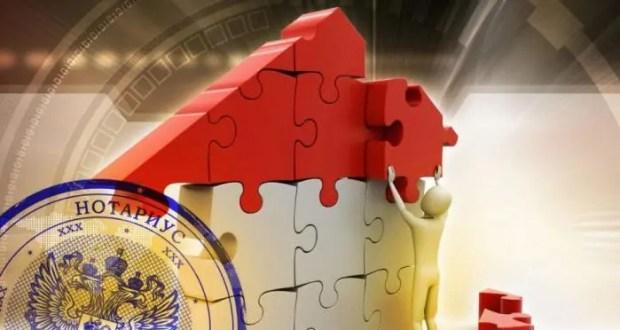Итоги совместной работы Нотариальной палаты Севастополя и Росреестра по регистрации прав на недвижимое имущество