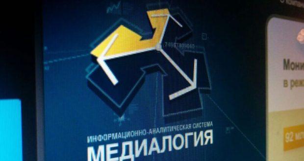 В медиа-рейтинге персон 2019 года есть крымчанин. «Расположился» сразу за Ольгой Бузовой