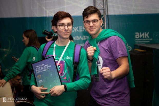 В Крыму стартовал Всероссийский инженерный конкурс «ВИК – 2019»