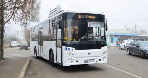 В Симферополе «перезапустили» автобусный маршрут №50 «Центральный рынок - Давыдовка»