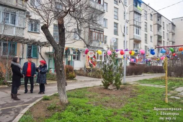 """В Евпатории подвели итоги марафона """"Новый год - в нашем дворе!"""""""