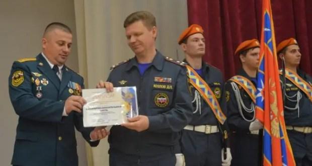 В Севастополе чествовали победителей Регионального этапа фестиваля «Созвездие мужества» и спасателей-добровольцев