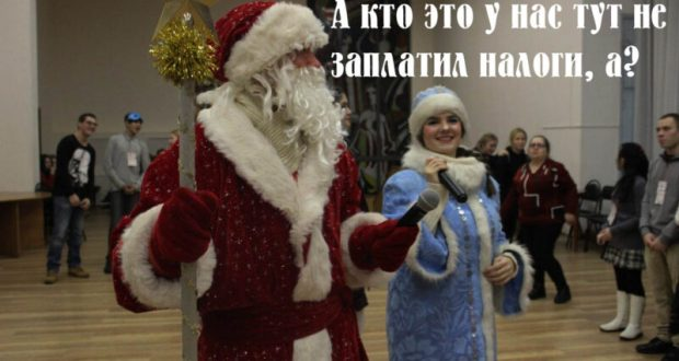 Начался «сезон новогодних корпоративов». Крымские налоговики идут по ресторанам. Работать