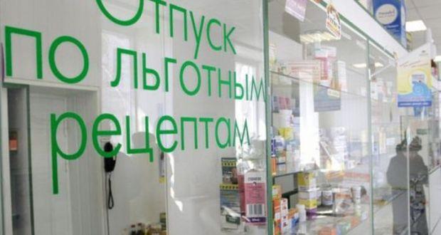 Работа пунктов отпуска льготных лекарств в Севастополе на новогодние праздники