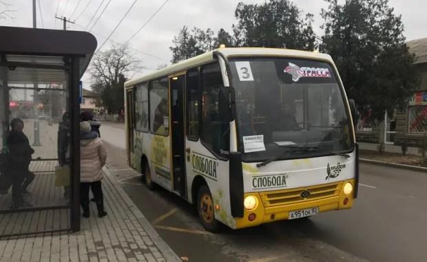 В Джанкое возобновили работу общественного транспорта