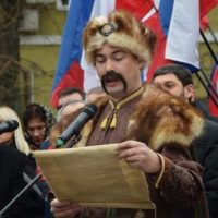 В Симферополе отметили очередную годовщину Переяславской рады