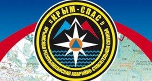 Молодые люди заблудились в районе крымского водохранилища Кичит-Су