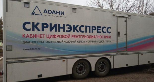 В Симферопольском районе работает современный рентгенодиагностический комплекс