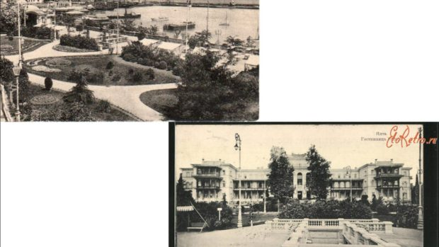 В Ялте решают вопрос со сносом забора у Президент-Отеля «Таврида»