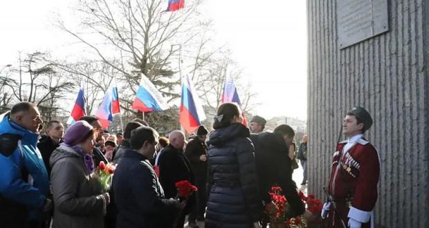 В Крыму почтили память крымчан, погибших 6 лет назад в противостоянии у Верховного Совета