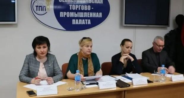 В Севастополе семинар на тему: «Операции с недвижимостью»