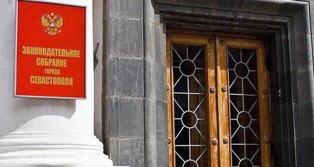 Севастопольские депутаты рассмотрели обращение жителей микрорайона Максимова дача