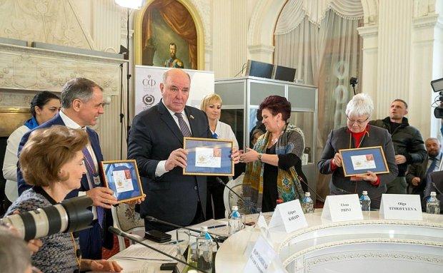 В Ливадийском дворце открылась Международная конференция «Ялта–1945: уроки истории»