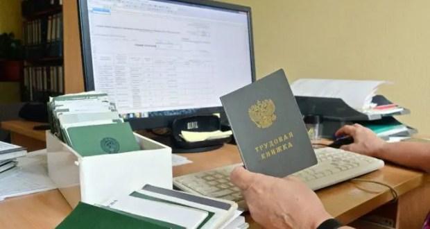 Ликбез: специалисты ПФР в Севастополе об электронной трудовой книжке