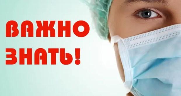 В Крыму коронавируса нет, а вот «обычные» грипп и ОРВИ лютуют