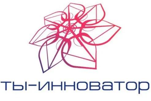 Дан старт регистрации на севастопольский этап молодежного конкурса «Ты – инноватор»