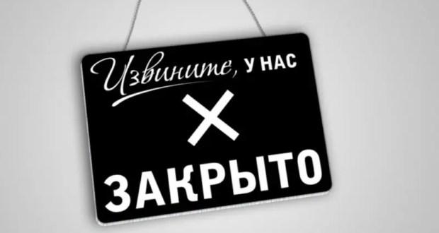 В Крыму «дополнительно» решили закрыть алкомаркеты, «наливайки», ломбарды и автомойки