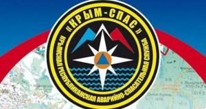 Сотрудники «КРЫМ-СПАС» эвакуировали двух человек из горно-лесной зоны