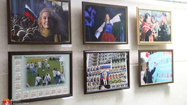 В Симферополе открылась фотовыставка «Шесть лет в родной гавани»