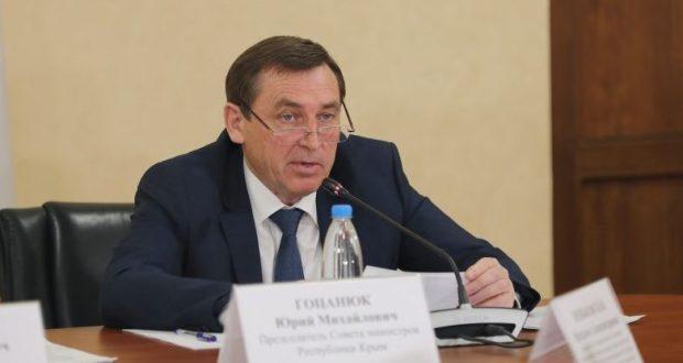 Регионы Крыма оптимизируют работу по профилактике распространения коронавируса