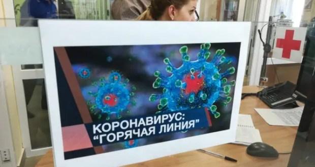 Эпидобстановка по коронавирусной инфекции в Севастополе стабильно благополучная
