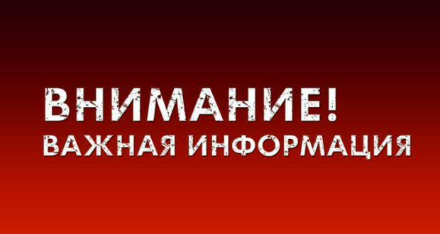 Кого «днем с огнём» разыскивают санитарные врачи в Крыму