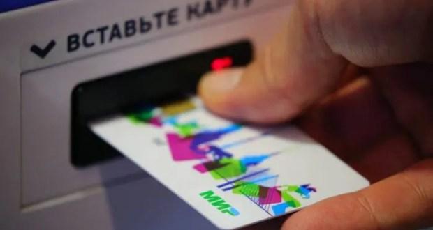 В Севастополе в 4 раза чаще стали оплачивать товары и услуги банковскими картами