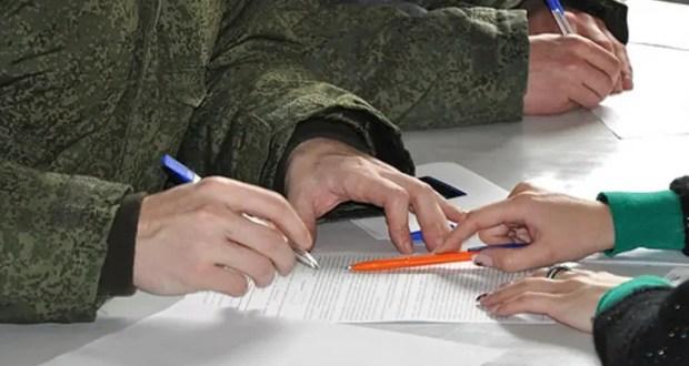 Версия для слабовидящих Главная страница Администрации→ Новости→ Принимать на военную службу по контракту теперь будут в режиме онлайн или по предварительной записи