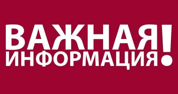 Минздрав Крыма призывает волонтеров-медиков и добровольцев подключиться к борьбе с коронавирусом