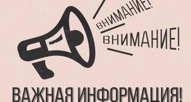 В крымском правительстве уточнили вопросы передвижения граждан в условиях режима «самоизоляции»