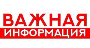 В Крыму начат прием документов на ежемесячные выплаты на детей, рожденных в 2018-2019 годах