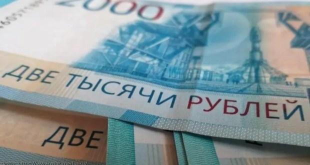 В Крыму принимают заявления для назначения выплаты на детей одному из родителей, признанному после 1 апреля безработным