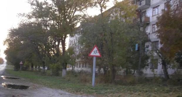 Крымская прокуратура требует признания многоквартирного жилого дома аварийным
