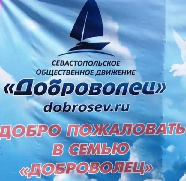 Севастопольский «Доброволец» начал развозить бесплатный хлеб в села Балаклавского района