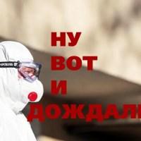 Со 2 апреля в Крыму – настоящий карантин: перекрытый Крымский мост, запрет выходить из дому, что еще