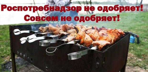 Глава Роспотребнадзора призвала россиян пересидеть майские праздники дома