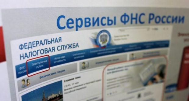 Электронные сервисы помогут осуществить регистрацию бизнеса