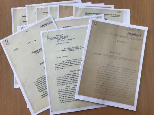 Севастопольский городской архив получил от ФСБ копии рассекреченных документов