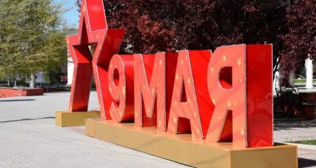 В Симферополе к 75-летию Победы установят праздничные инсталляции