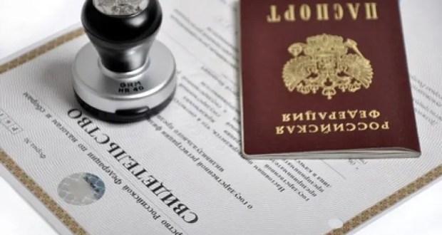Ликбез: можно ли закрыть ИП без личного посещения инспекции?