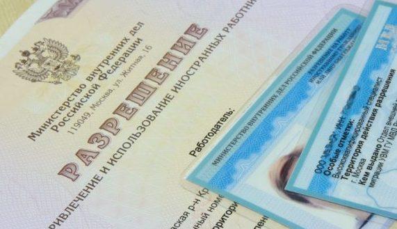 Вниманию иностранных работников и работодателей, привлекающих иностранцев к трудовой деятельности в Крыму
