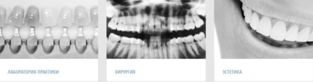 Секрет белоснежной улыбки прост: хороший стоматолог, лучше – из Германии