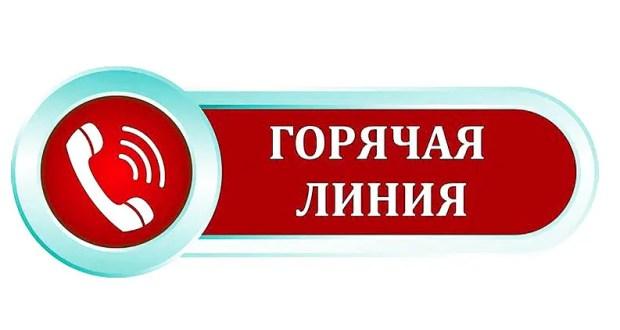 Прокуратура Севастополя организовала «горячие линии» по нарушениям социальных прав граждан