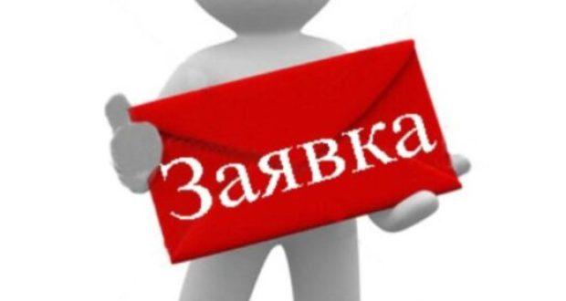 В Симферополе открыт приём заявок для занесения на городскую Доску почёта